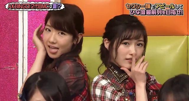 AKBINGO!新MCウーマンラッシュアワー【まゆゆきりん】セクシーポーズ