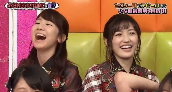 akbingo29 (37)