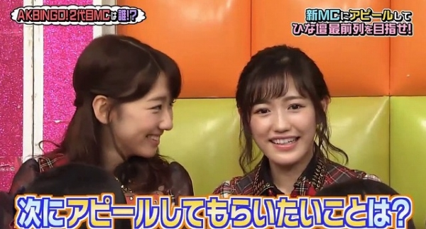 akbingo29 (36)