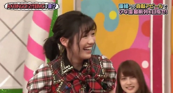 akbingo29 (35)