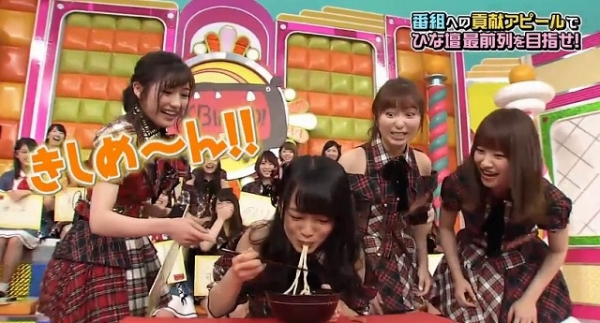 akbingo29 (33)