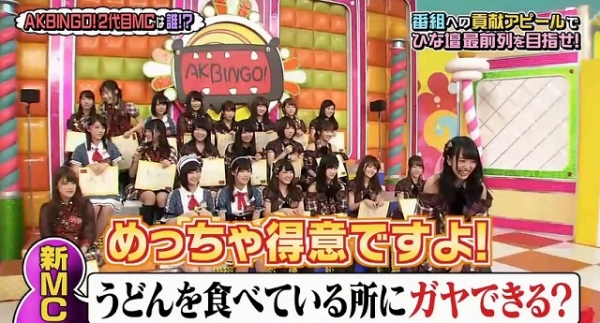 akbingo29 (32)