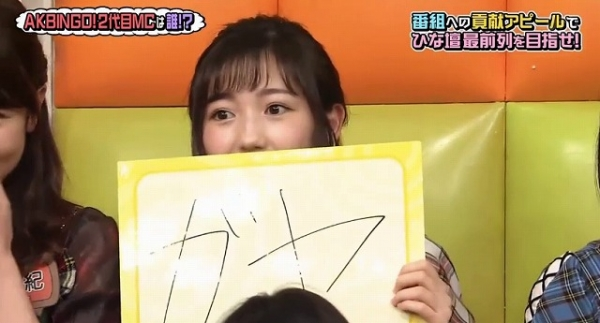 akbingo29 (31)