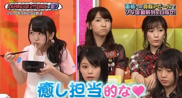 akbingo29 (30)