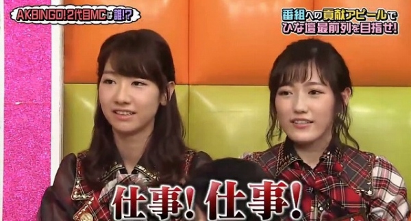 akbingo29 (29)