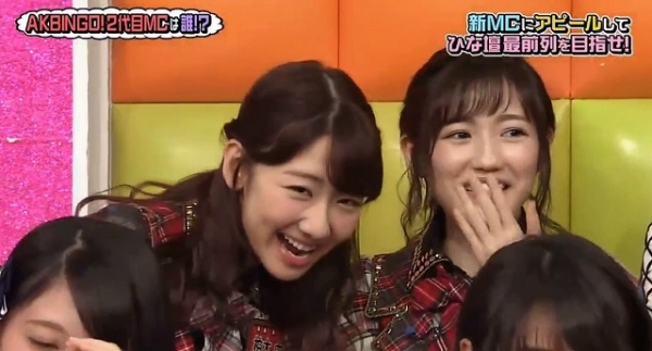 akbingo29 (28)
