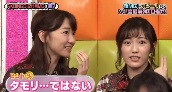 akbingo29 (27)