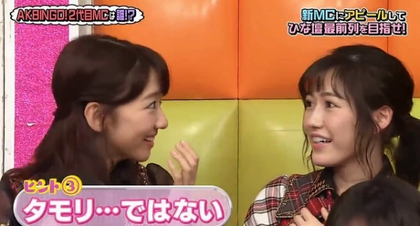 akbingo29 (26)