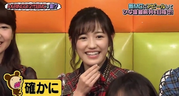 akbingo29 (25)