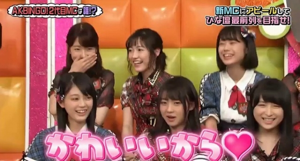 akbingo29 (24)