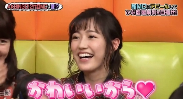 akbingo29 (23)