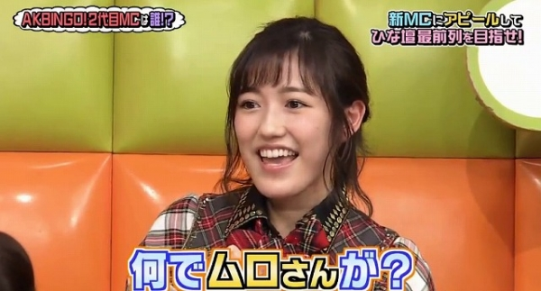 akbingo29 (22)