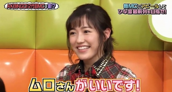 akbingo29 (21)