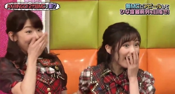 akbingo29 (18)