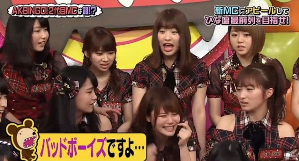 akbingo29 (17)