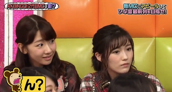 akbingo29 (16)
