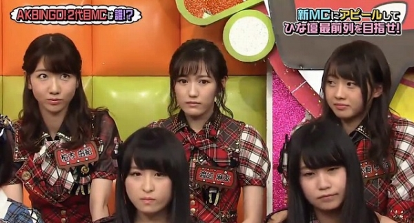 akbingo29 (14)