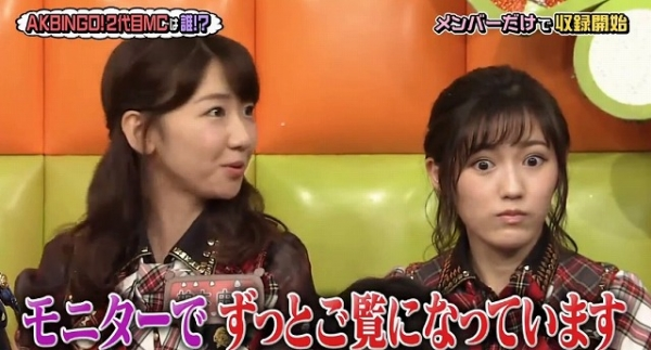 akbingo29 (11)