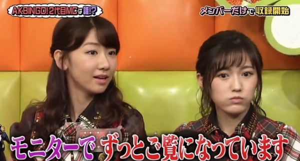 akbingo29 (10)