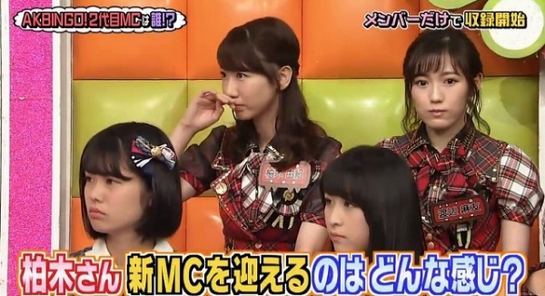 akbingo29 (8)