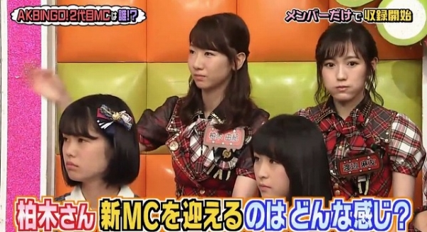 akbingo29 (7)