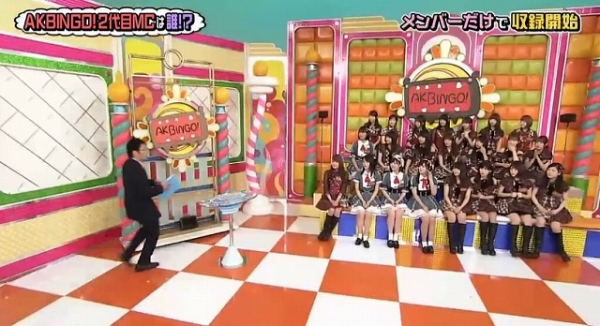 akbingo29 (5)