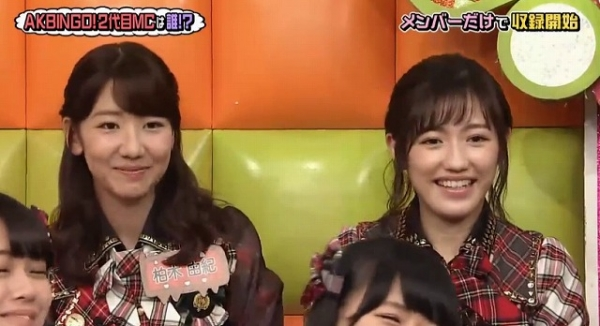 akbingo29 (4)