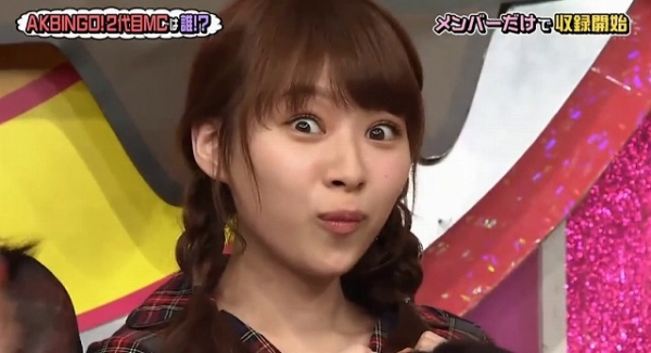 akbingo29 (3)
