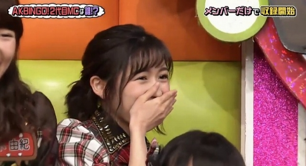 akbingo29 (2)