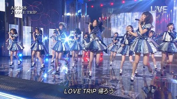 lovetrip (23)