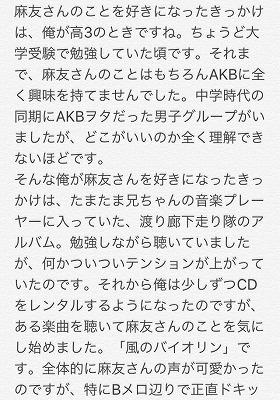 Cjdq3LkUkAEfgAH.jpg