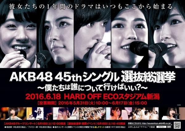 news_header_akb48_poster.jpg