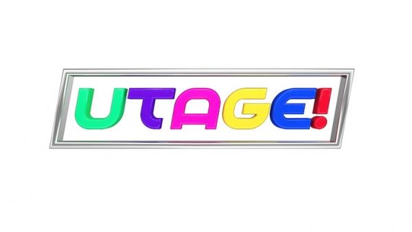 news_header_utage_logo.jpg