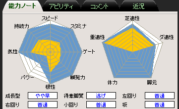 20160501191744f62.png