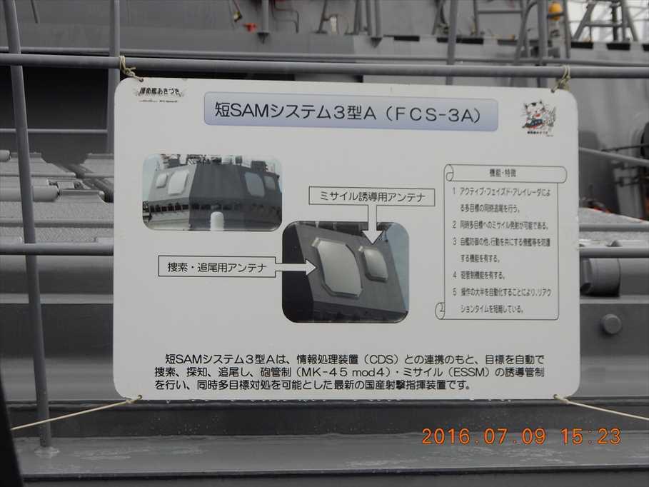 DSCN9887_R.jpg