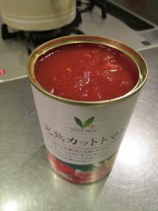 カットトマト缶1