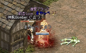 LinC0115.jpg