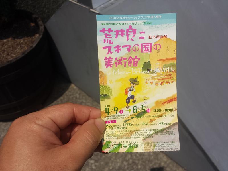 2016-05-2226.jpg