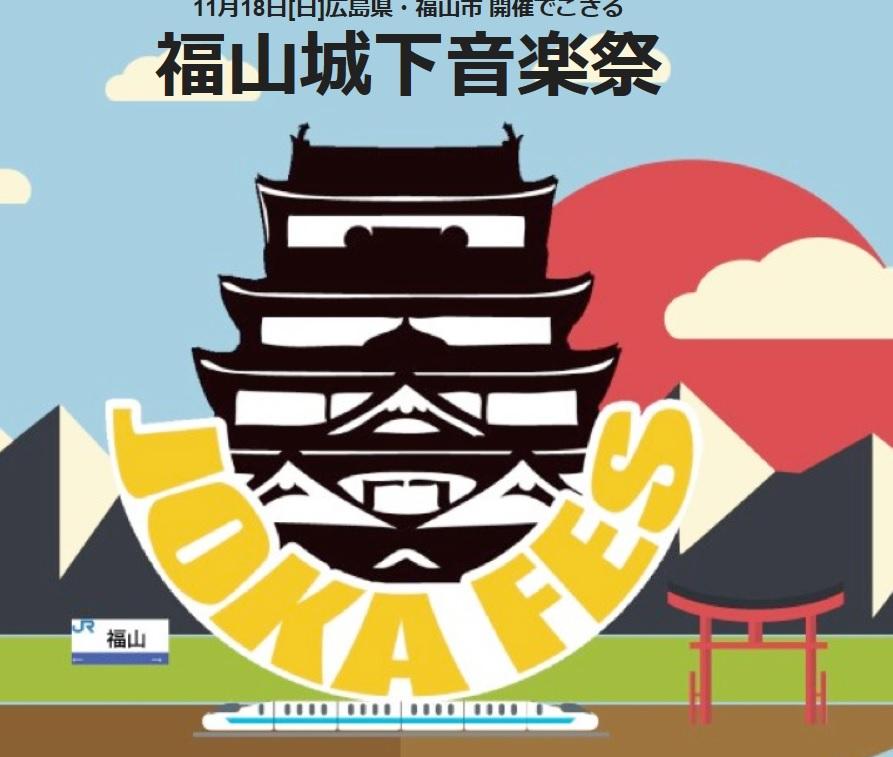 JOKA TOP 2018