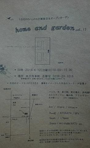 DSC_4678.jpg