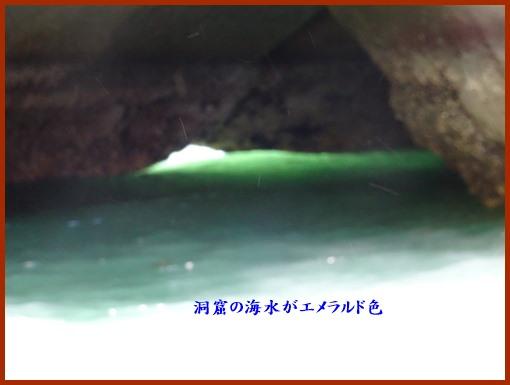 20160522235900e65.jpg