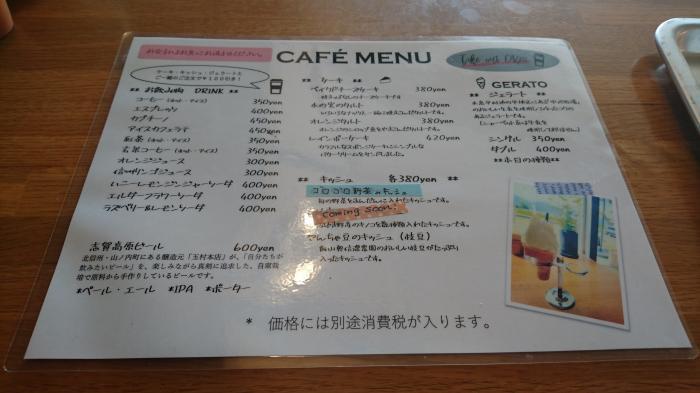 CAFE REVE5