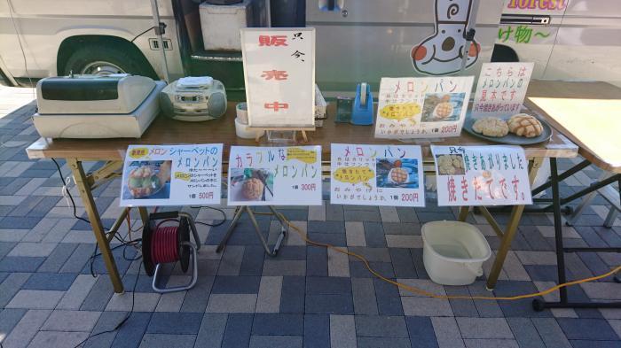道の駅・常陸大宮3
