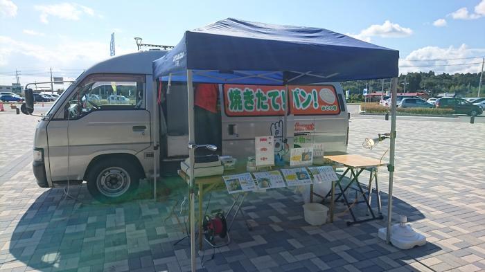道の駅・常陸大宮2