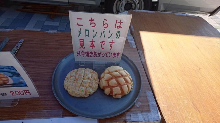道の駅・常陸大宮8