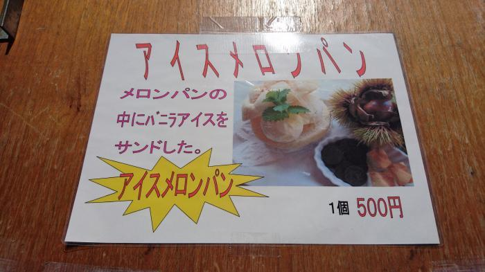 道の駅・常陸大宮7