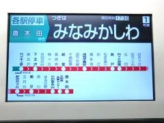 E233系LCD2