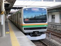 1845E・U530