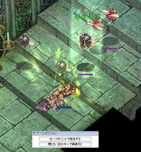 screen658.jpg