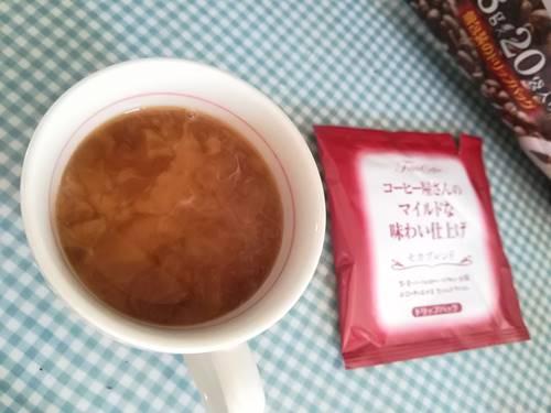 coffee181003-2.jpg